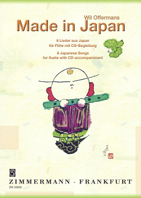 Made in Japan (Flute with CD Accompaniment)