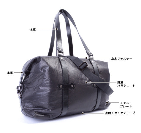 SEAL x Fujikura Parachute Luggage Bag Design Details