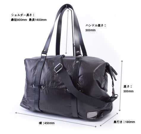 SEAL x Fujikura Parachute Luggage Bag Size Dimension