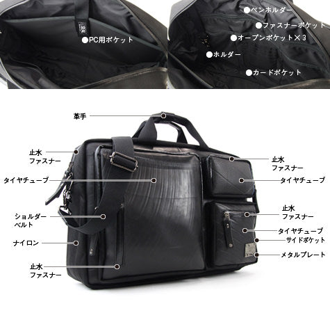 SEAL Carry on Bag for Business Travel Design Details