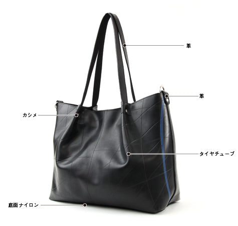 SEAL Japan Made Carry-All Tote PS059 Design Details