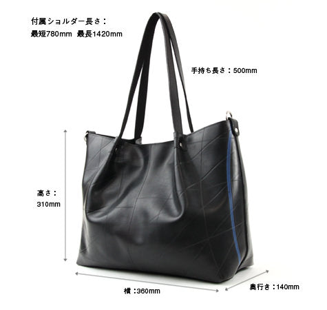 SEAL Japan Made Carry-All Tote PS059 Size Dimension