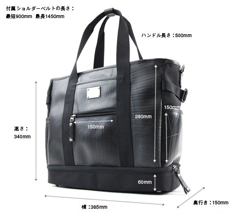 SEAL Weekender Tote With Shoe Compartment PS060 Size Dimension