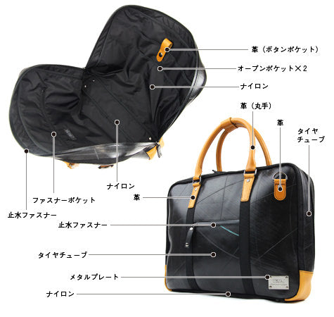 SEAL Briefcase for Men PS064 Design Details
