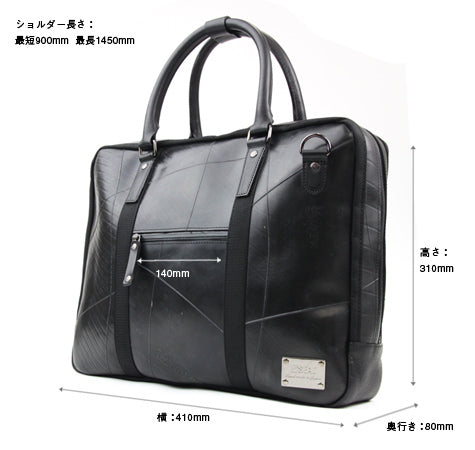 SEAL Briefcase for Men PS064 Size Dimension