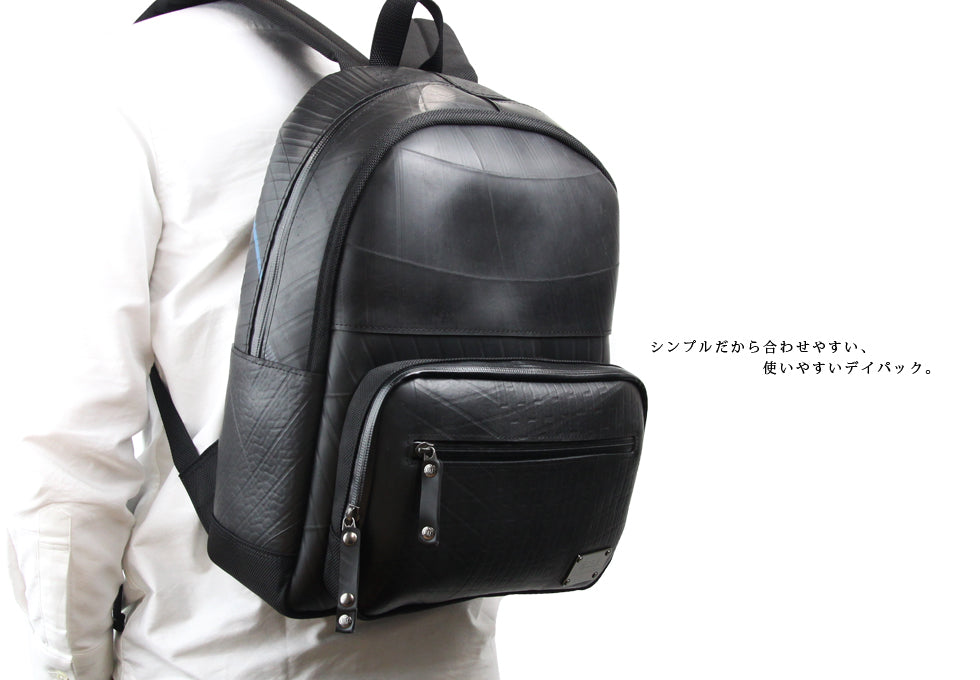 SEAL Recycled Tire Tube Made In Japan Plain Backpack