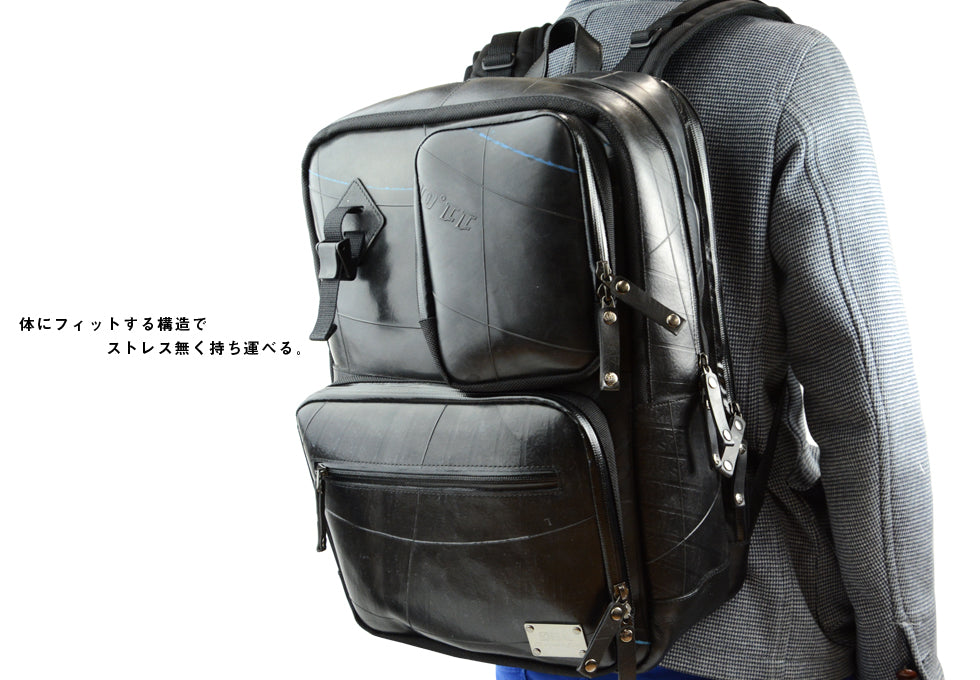 SEAL Recycled Tire Tube Made In Japan Award Winner Mobiler Backpack