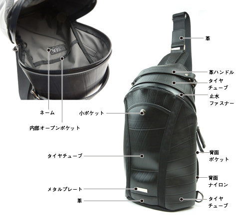 SEAL Men's Sling Backpack PS084 Design Details