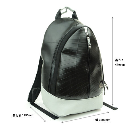 SEAL Best Men's Backpack for Work PS094 Size Dimension