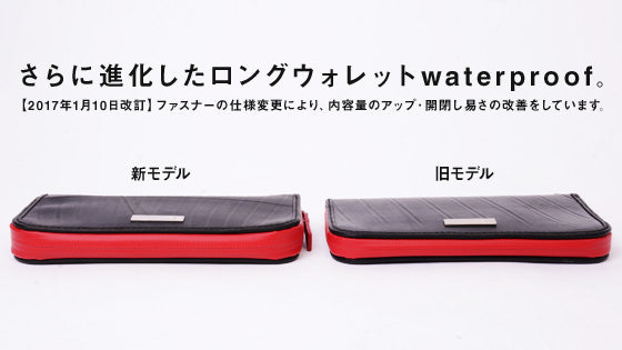 SEAL Recycled Tire Tube Made In Japan Waterproof Wallet