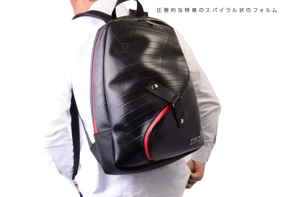 SEAL Japan Made Recycled tire Tube spiral backpack