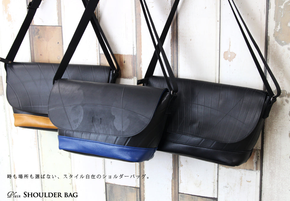 SEAL Recycled Tire Tube Made In Japan Weekend Shoulder Bag