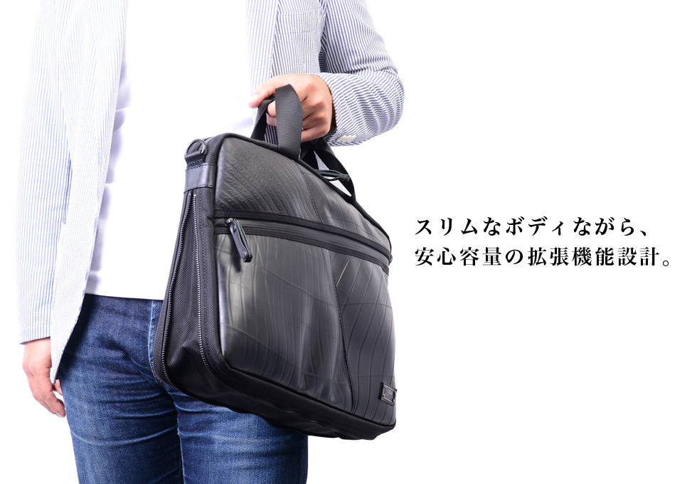 SEAL Recycled Tire Tube Slim Briefcase with Expandable design