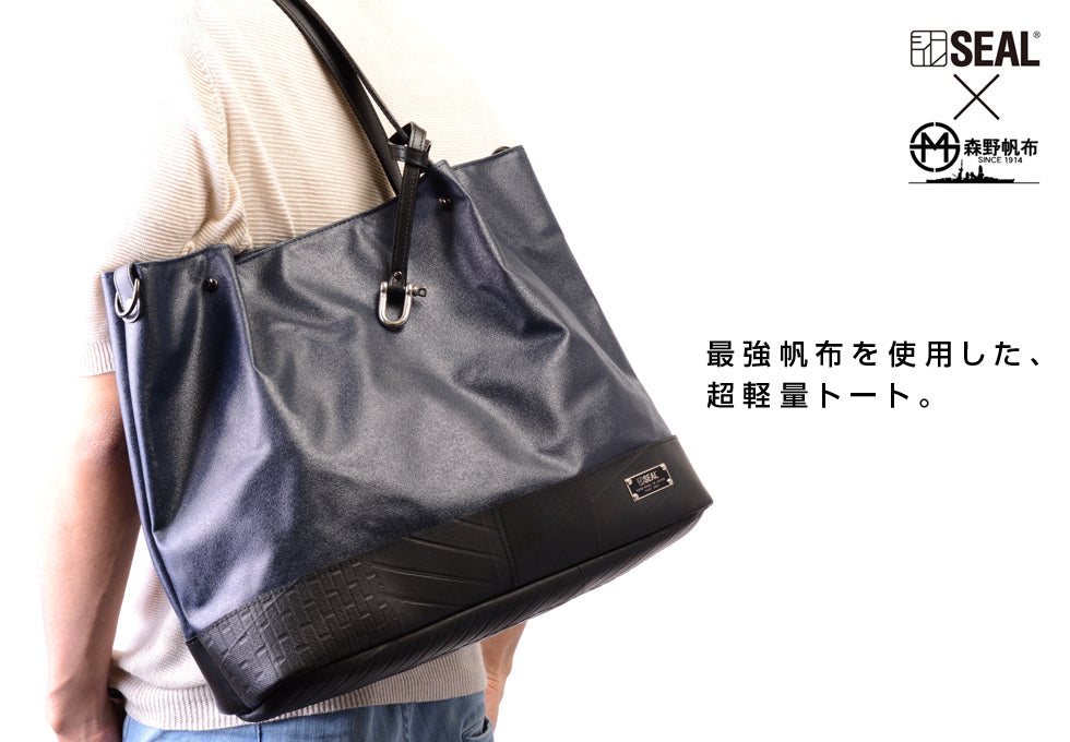 SEAL x Morino Canvas Carryall Tote