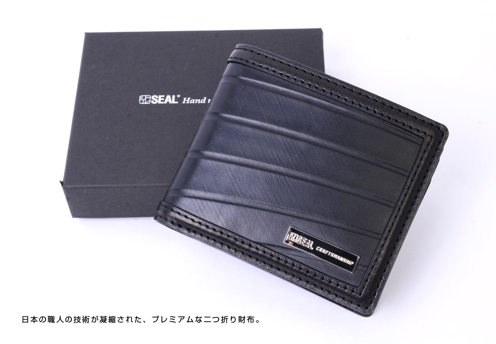 SEAL Recycled Tire Tube Made In Japan BiFold Wallet