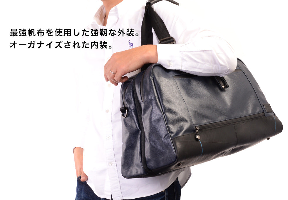 SEAL x Morino Canvas Carry On Bag