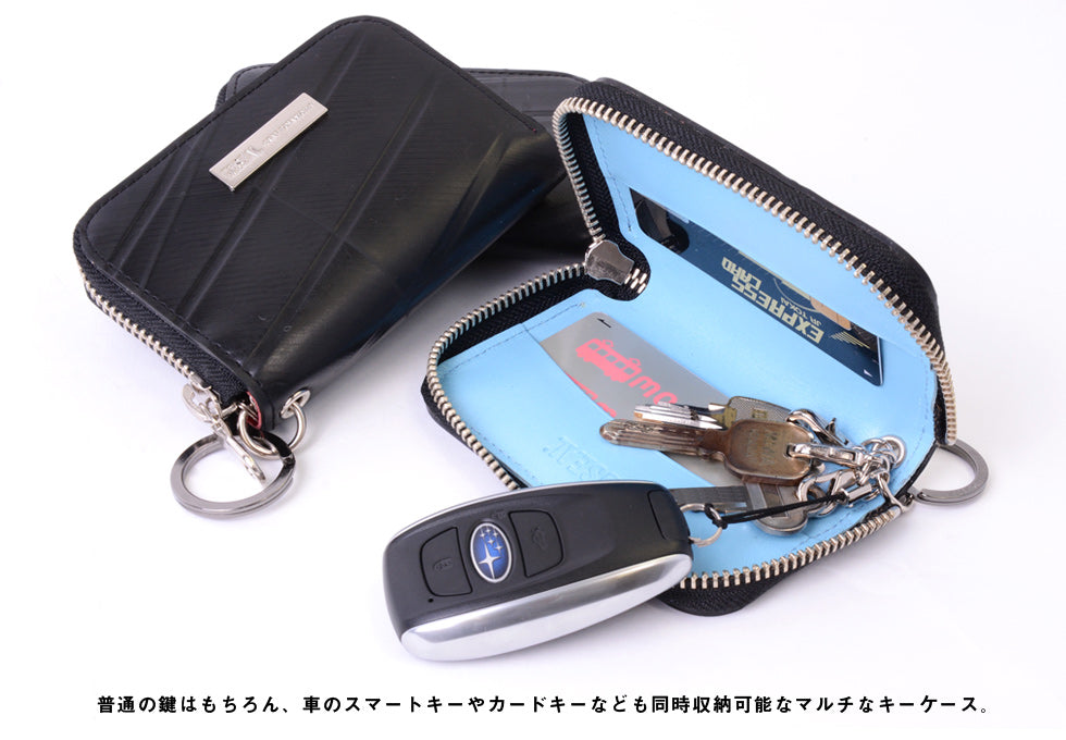 SEAL Recycled Tire Tube Made In Japan Car Key Case