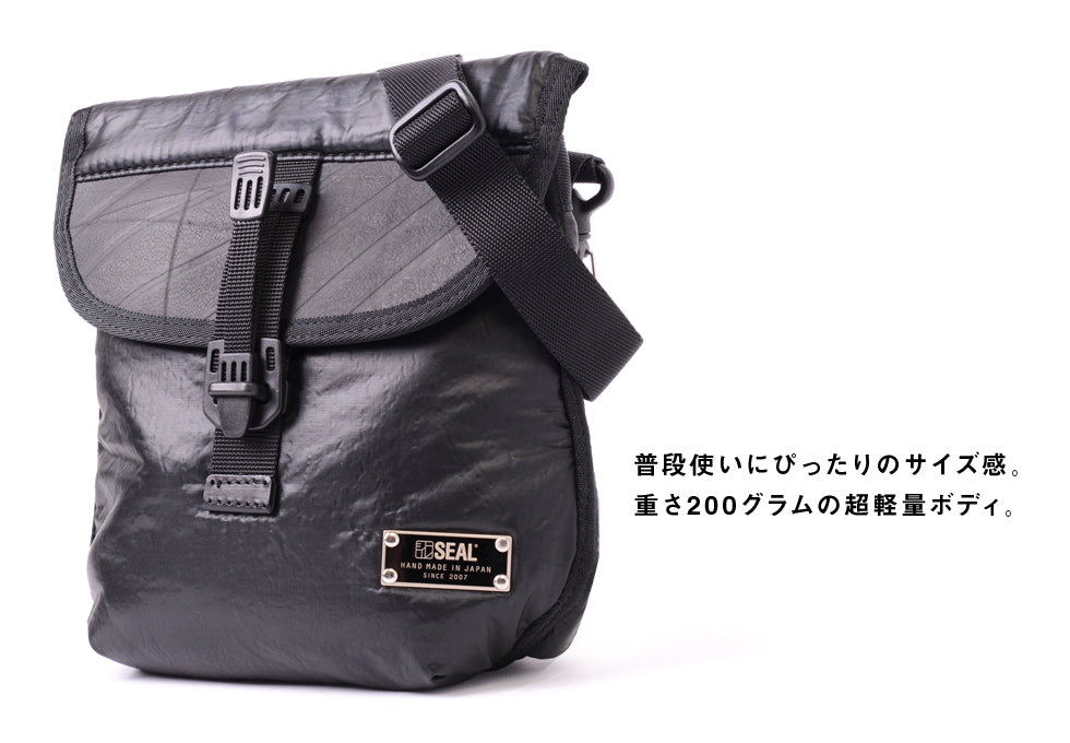SEAL x Fujikura Parachute 2Way Mini Waist Bag (FS010) Cross Body Bag