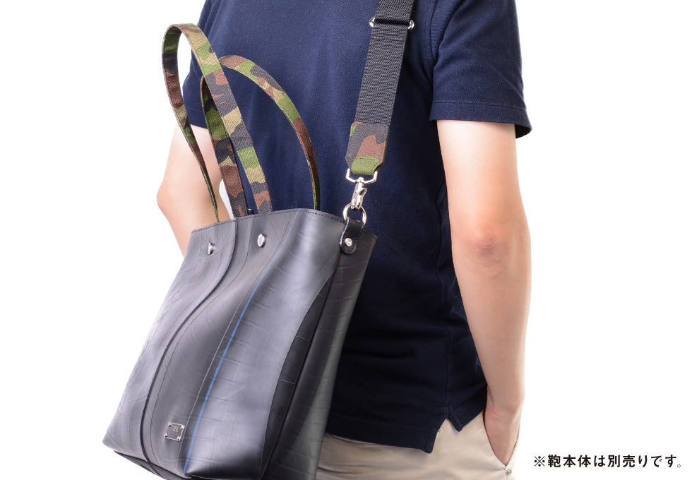 SEAL Recycled Tire Tube Made In Japan WEAR SERIES TOTE Shoulder Strap
