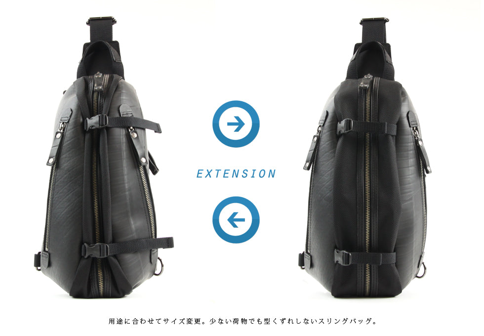 SEAL Recycled Tire Tube Made In Japan Expendable One Shoulder Bag