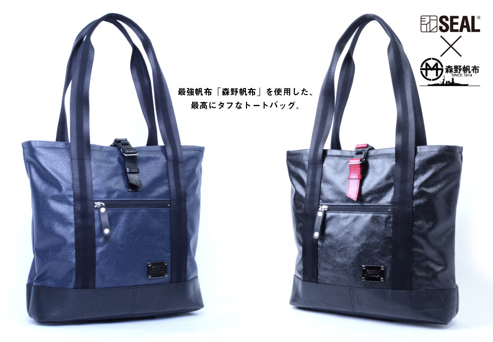 SEAL Recycled Tire Tube Made In Japan Mizutori Crossover GetaMorino Canvas Tote