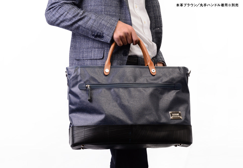 SEAL x Morino Canvas WEAR SERIES Tote