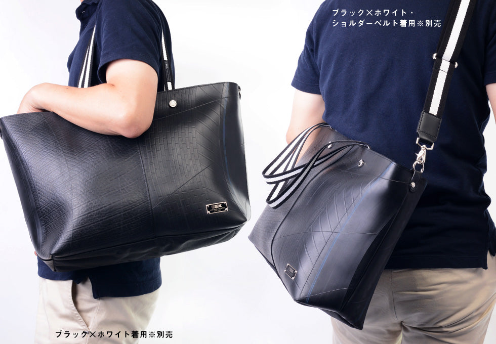 SEAL Recycled Tire Tube Made In Japan WEAR SERIES TOTE