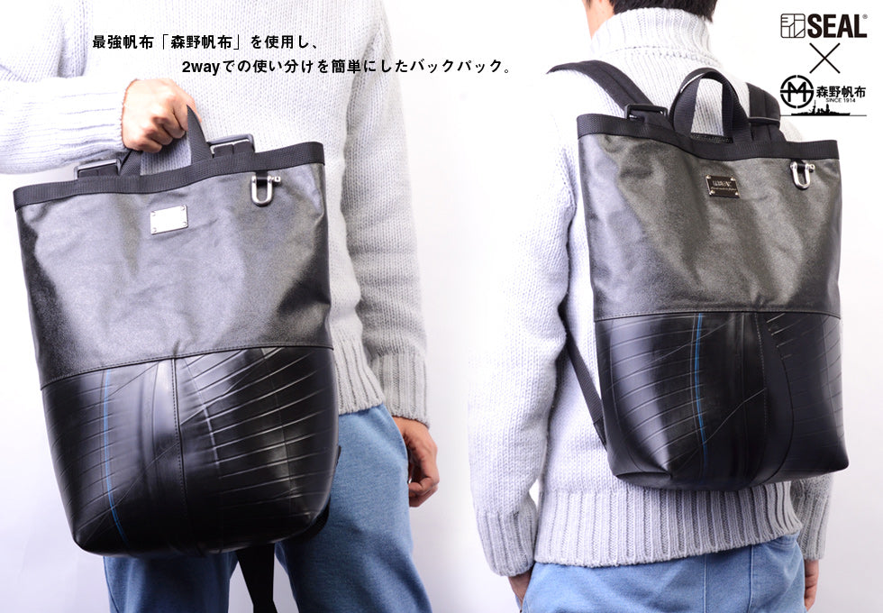 SEAL Recycled Tire Tube Made In Japan Morino Canvas Crossover Backpack