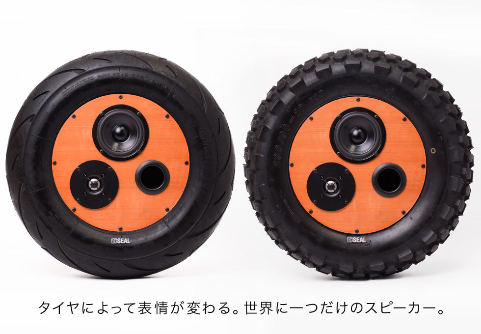 SEAL recycled tire speaker - preorder