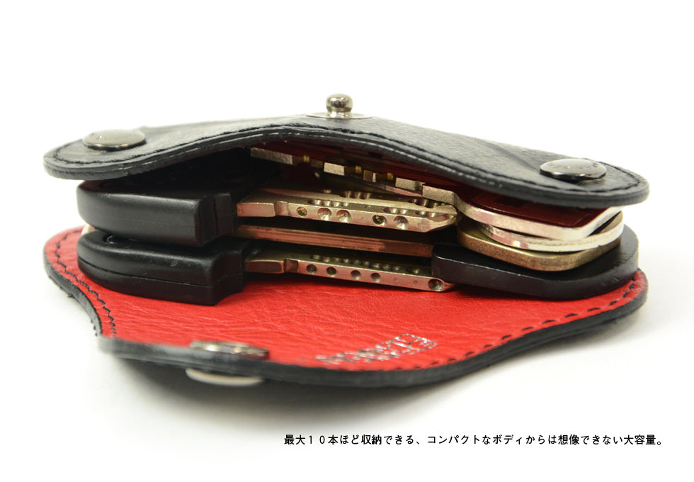SEAL Recycled Tire Tube Made In Japan Key Case