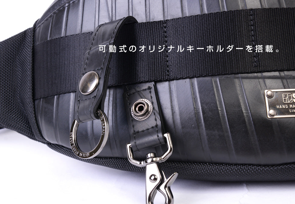 SEAL Sling Bag Made of recycled tire tube