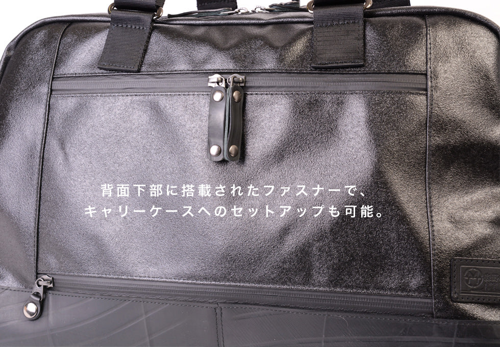 SEAL x Morino Canvas Carry On Bag Luggage Compatible