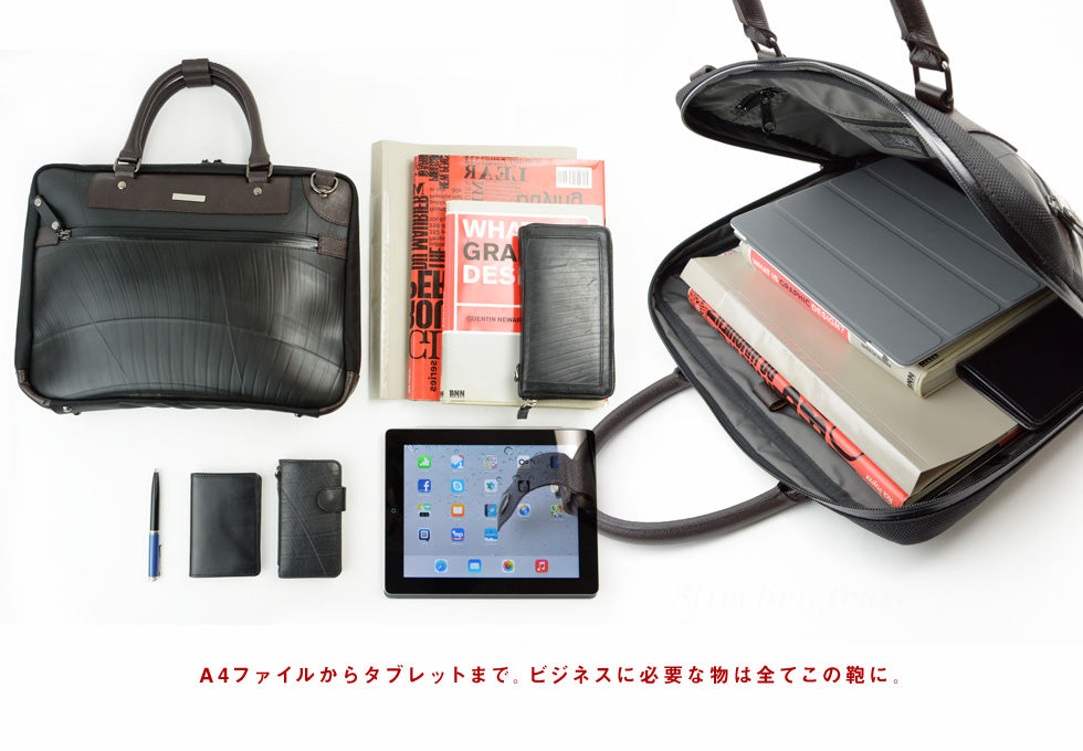 SEAL Recycled Tire Tube Made In Japan Slim Briefcase