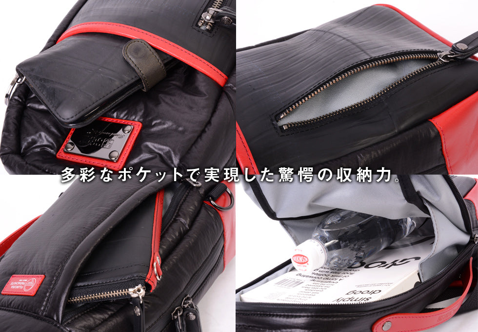 SEAL Recycled Tire Tube Made In Japan Fujikura Parachute Crossover Sling Bag