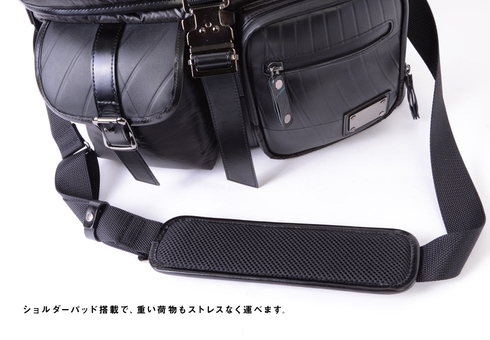 SEAL Recycled Tire Tube Made In Japan Fujikura Parachute Messenger Bag