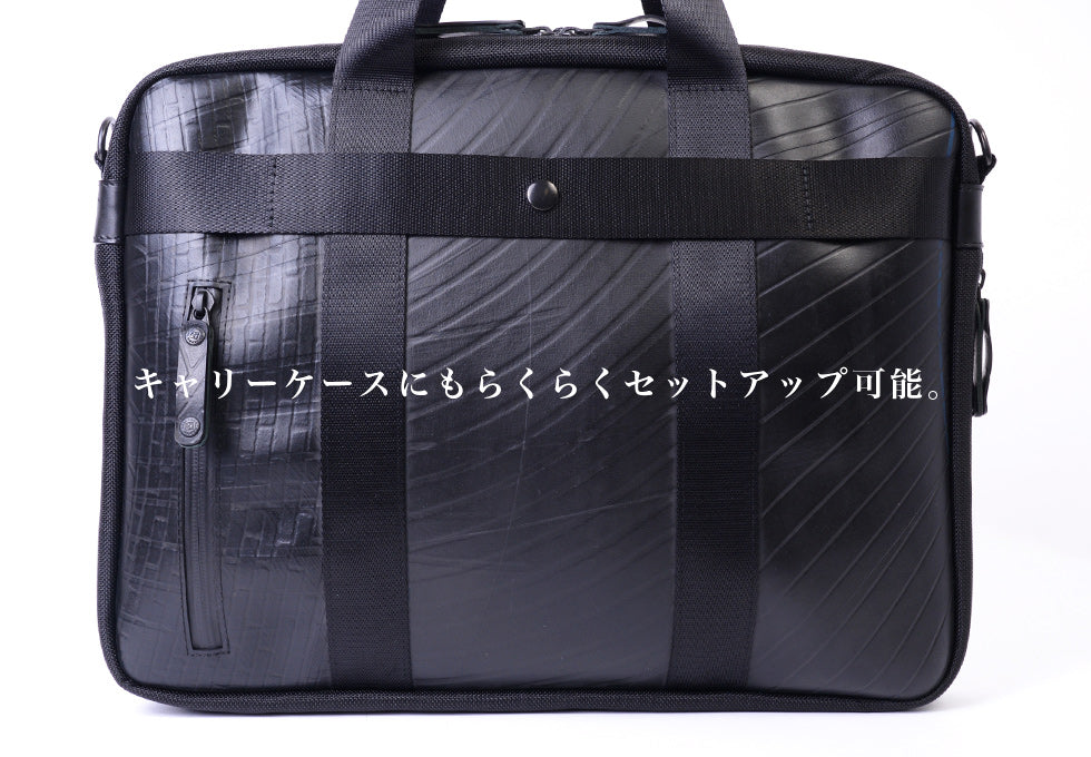 SEAL Recycled Tire Tube Expandable Briefcase