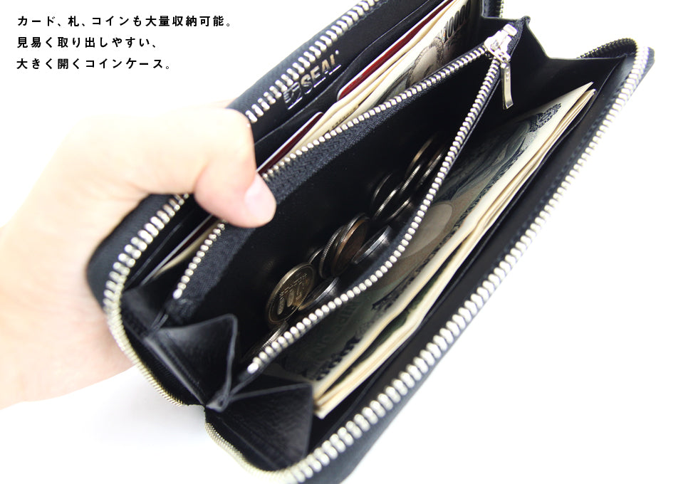 SEAL Recycled Tire Tube Made In Japan Wallet