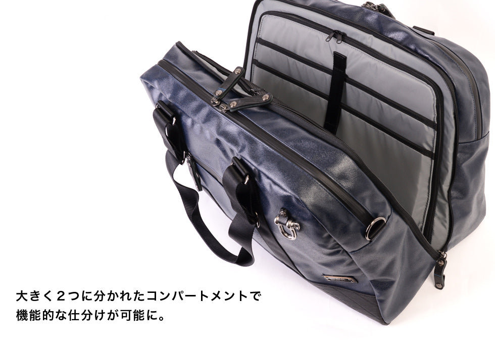 SEAL x Morino Canvas Boston Travel bag