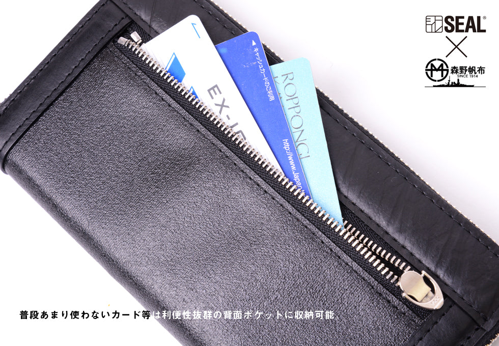 SEAL Recycled Tire Tube Made In Japan Morino Canvas Wallet
