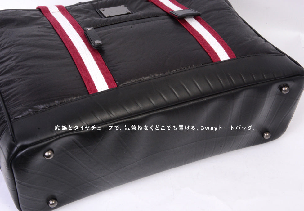 SEAL Recycled Tire Tube Made In Japan Fujikura Parachute Tote