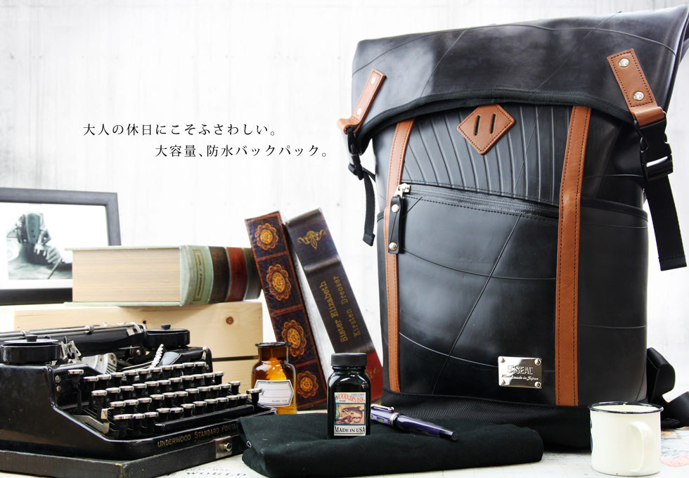 SEAL Recycled Tire Tube Made In Japan Designer Backpack