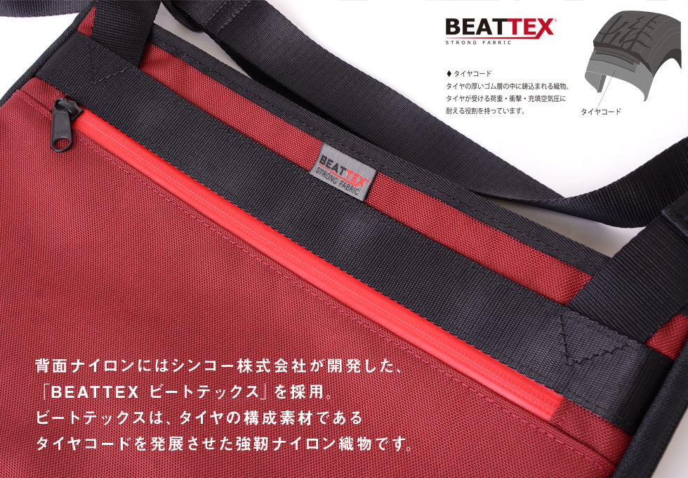SEAL Expandable BEATTEX Sacoche PS152