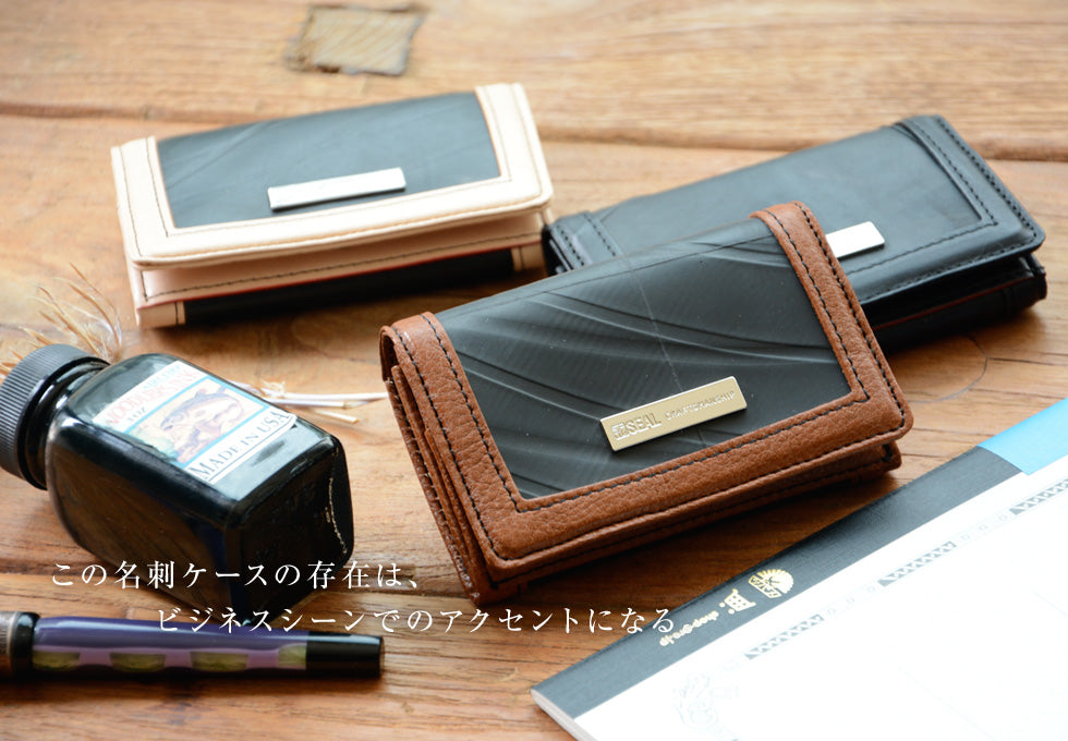SEAL Recycled Tire Tube Made In Japan Card Case