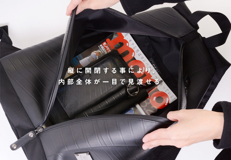 SEAL Recycled Tire Tube Made In Japan Slim Backpack