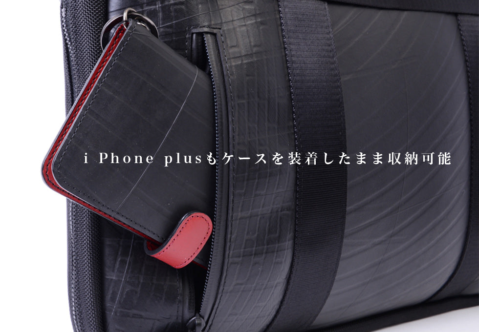 SEAL Recycled Tire Tube Expandable Slim Briefcase Thoughtful Design