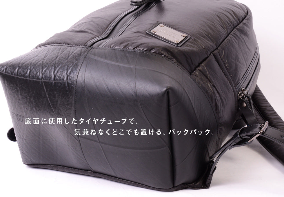 SEAL Recycled Tire Tube Made In Japan Fujikura Parachute Backpack