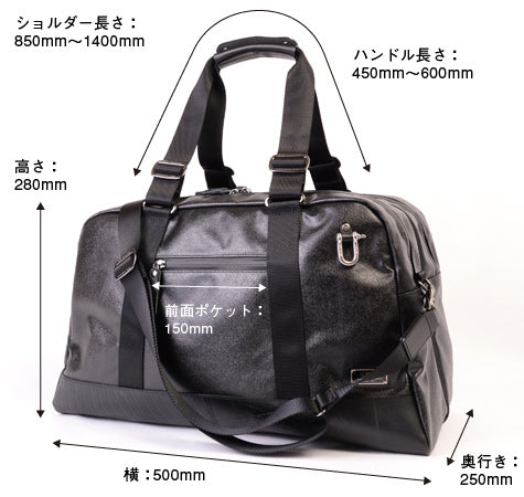 SEAL x Morino Canvas Carry On Bag Size Dimension