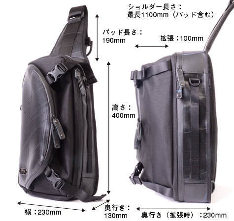 SEAL Japan Expandable Sling backpack