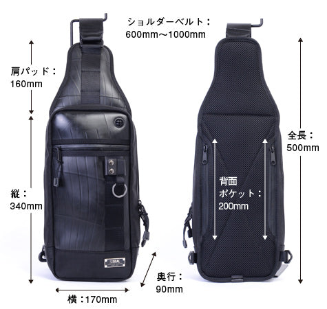 SEAL Sling backpack PS-143