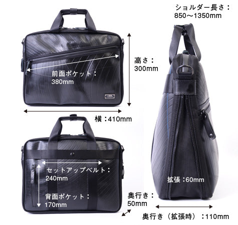 SEAL Recycled Tire Tube Slim Briefcase Size Dimension